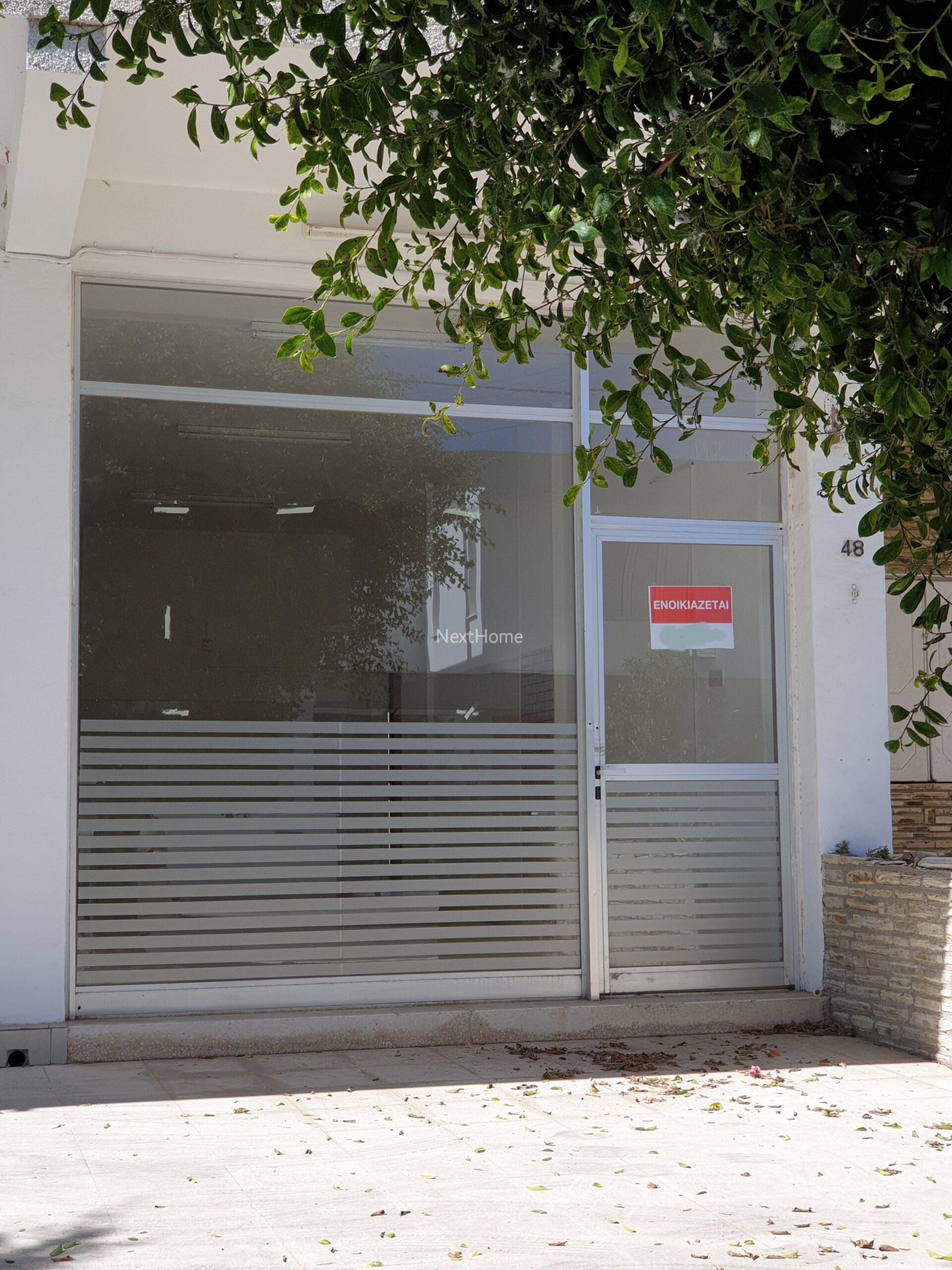 Shop for Rent Larnaca